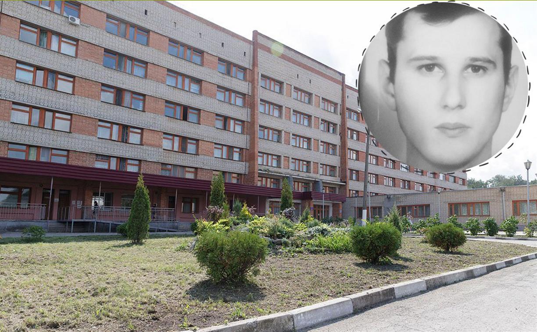 Странная смерть в Новомосковской больнице: следователи допрашивают медиков