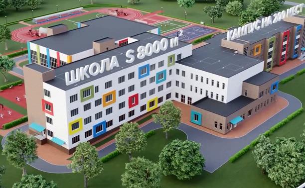 В Новомосковске построят Центр одаренных детей «Созвездие»