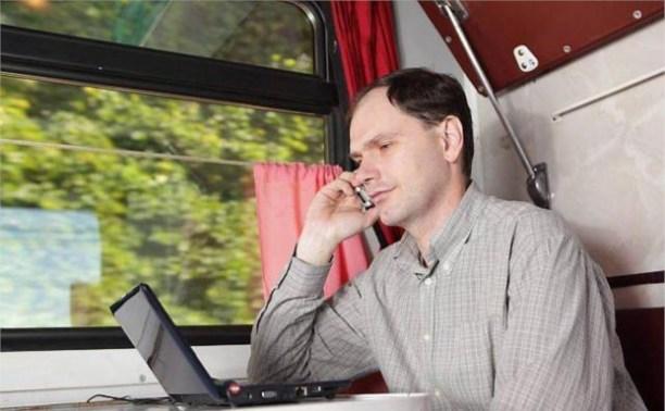 В пассажирских поездах появится платный интернет