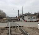 В Тульском регионе МЖД отремонтировали 40 железнодорожных переездов