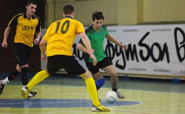 В чемпионате Тулы по мини-футболу прошел 15-й тур