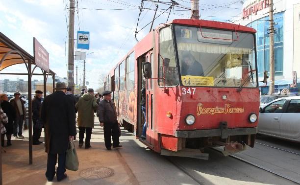 Из-за аварии на подстанции в Туле ограничено движение трамваев