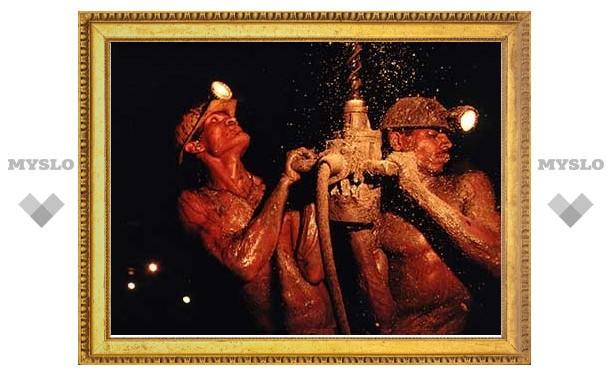 Губернатор области поздравил шахтеров с профессиональным праздником