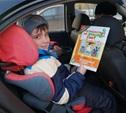 Гаишники нашли идеальный детский сад города