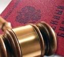 В Тульской области уклонист заплатит  штраф в 80 тысяч рублей