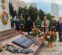 В Советском районе Тулы открыли стелу «Город-герой»