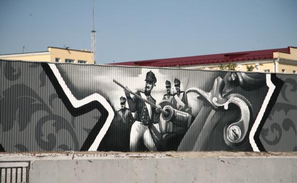 Тульский художник закончил работу над 140-метровым граффити