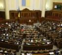 Верховная рада Украины одобрила список санкций против России