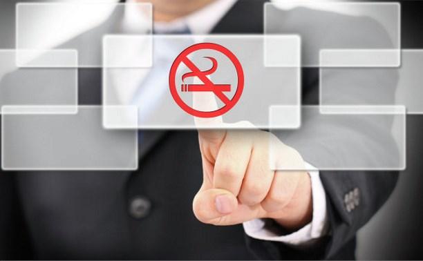 Минздрав запустит мобильное приложение «Здесь не курят»
