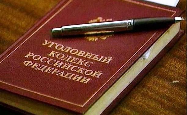 Житель Кимовского района осужден за кражу системных блоков