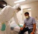 Facebook запустил приложение для пожертвований на борьбу с Эболой