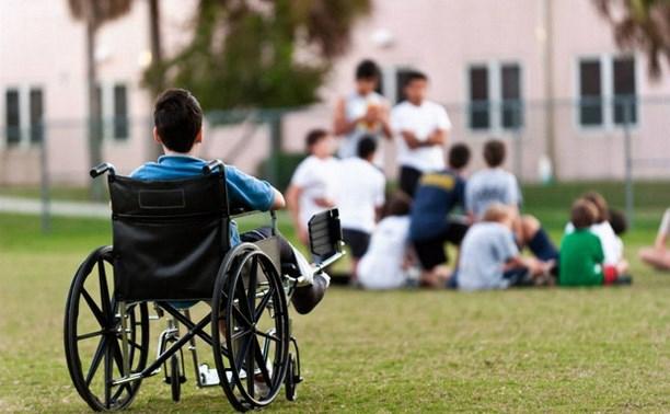 В школах хотят ввести уроки толерантности к инвалидам