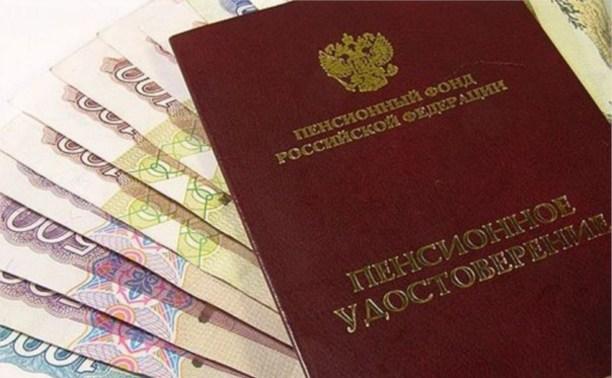 Пенсионный фонд нашёл 23,5 миллиарда бесхозных рублей