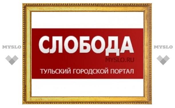 MySLO.ru требуются сотрудники!