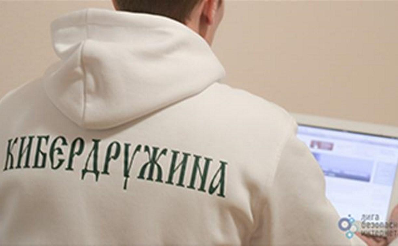 Для защиты интернета в России появятся «казачьи кибердружины»