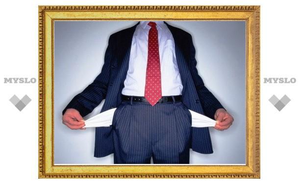 Почти 270 предприятий и организаций области находятся в стадии банкротства