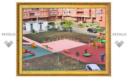 Тульские дворы благоустроят на 35 миллионов рублей
