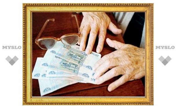 Три способа пенсионных начислений
