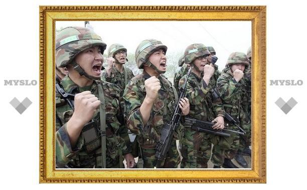 Южная Корея провела учебные стрельбы у Енпхендо
