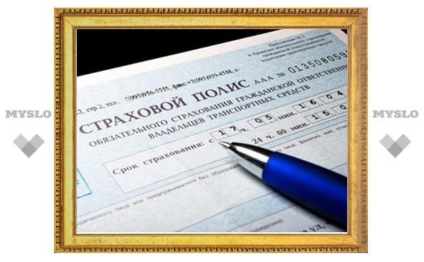 Страховые выплаты по ОСАГО возрастут