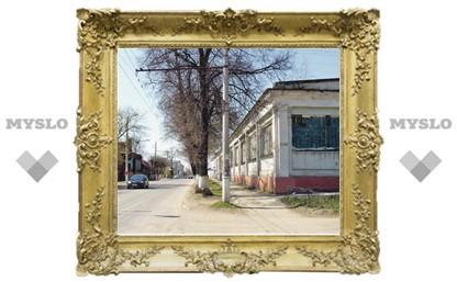 Прогулки по Туле: Улица Луначарского