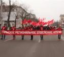 Тульские коммунисты прошли по проспекту Ленина