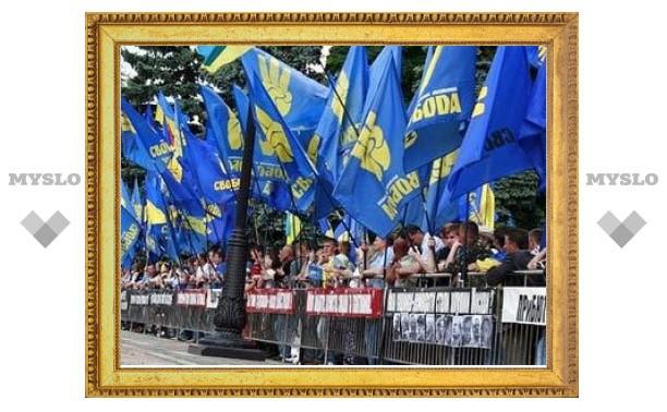Украинские националисты призвали Москву покаяться