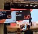 Криптокабина, 5G и спецсвязь – о чем говорили на IT-форуме в Туле