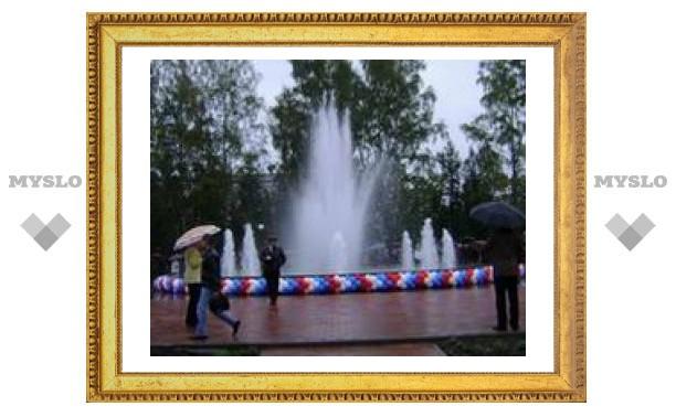 В Туле появился фонтан Желаний