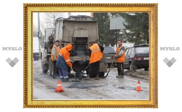 А ремонтируют ли тульские дороги?