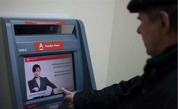 «Альфа-банк» восстановил работу пластиковых карт