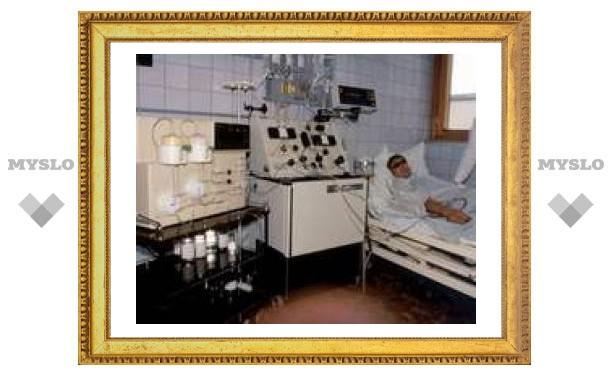 В Туле откроют отделение гемодиализа