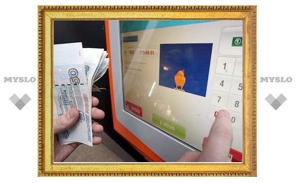 Туляк продал москвичу несуществующий iPhone