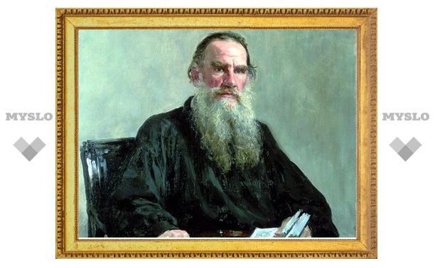 Мемуары Софьи Толстой опубликовали в Канаде