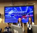 Тульские журналисты принимают участие в большой пресс-конференции Президента РФ Владимира Путина