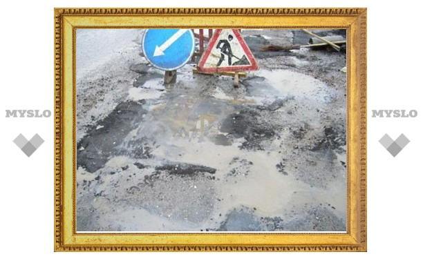 В Суворове прошел пикет против аварийных дорог