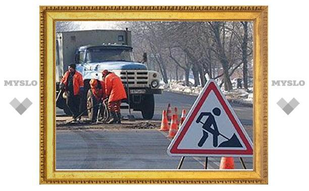 За счет областного бюджета в Туле отремонтируют 8 улиц