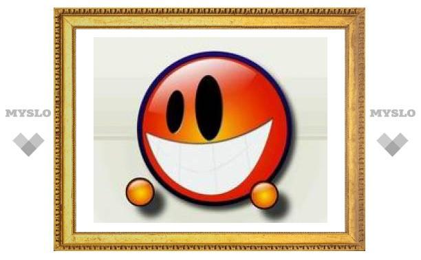 Раскрыт секрет улыбки туляков