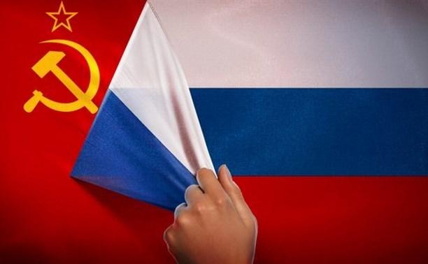 Более трети россиян хотели бы возродить Советский Союз