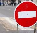 14 июня возле «Тулачермета» ограничат движение транспорта