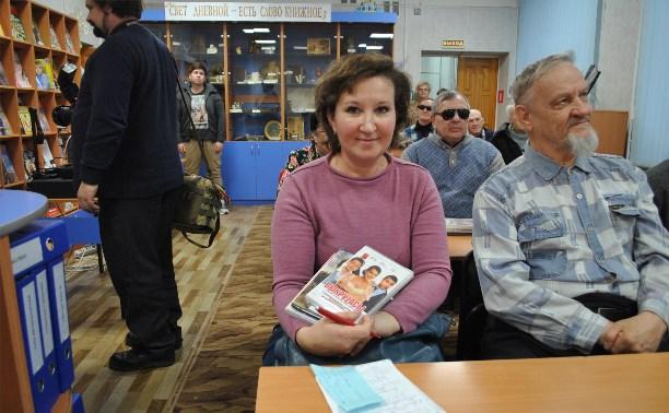 В Туле состоялся кинопоказ для людей с ограничениями зрения