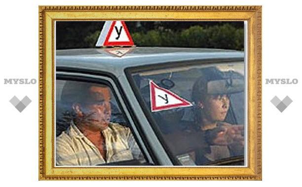 Тульские автошколы никто не проверяет?