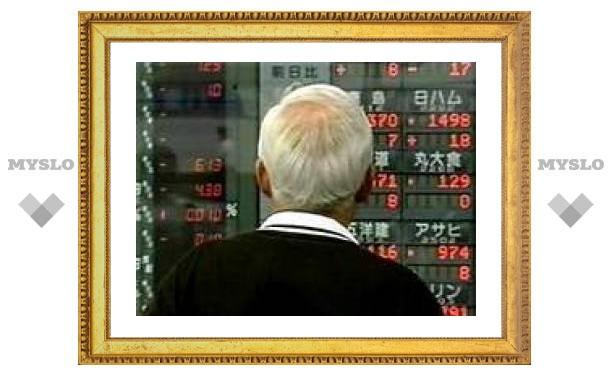 Биржевой кризис стоил развивающимся рынкам 8,9 млрд долларов