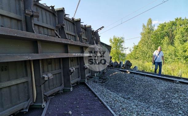 Сход грузового состава с рельсов в Тульской области: поезда отправляют в объезд