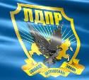 В Тульской области пройдёт молодёжная партийная школа ЛДПР