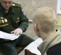 В Узловой молодого человека осудили за уклонение от воинской службы