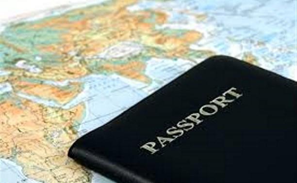МВД предлагает россиянам обосновывать выезд в «неспокойные» страны
