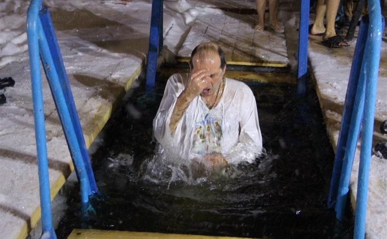 Центральный парк приглашает на крещенские купания