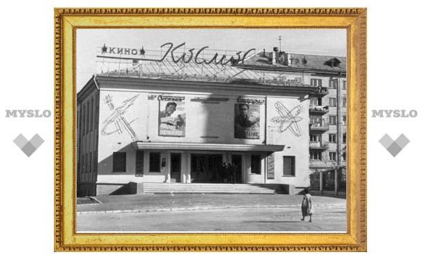 В центре Тулы погибает кинотеатр