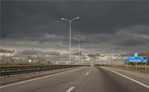 На российских трассах введут «плавающий» скоростной режим